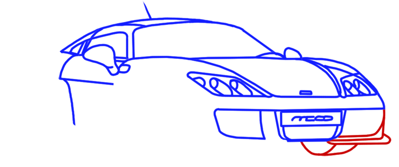 Learn easy to draw Noble M600 step 09